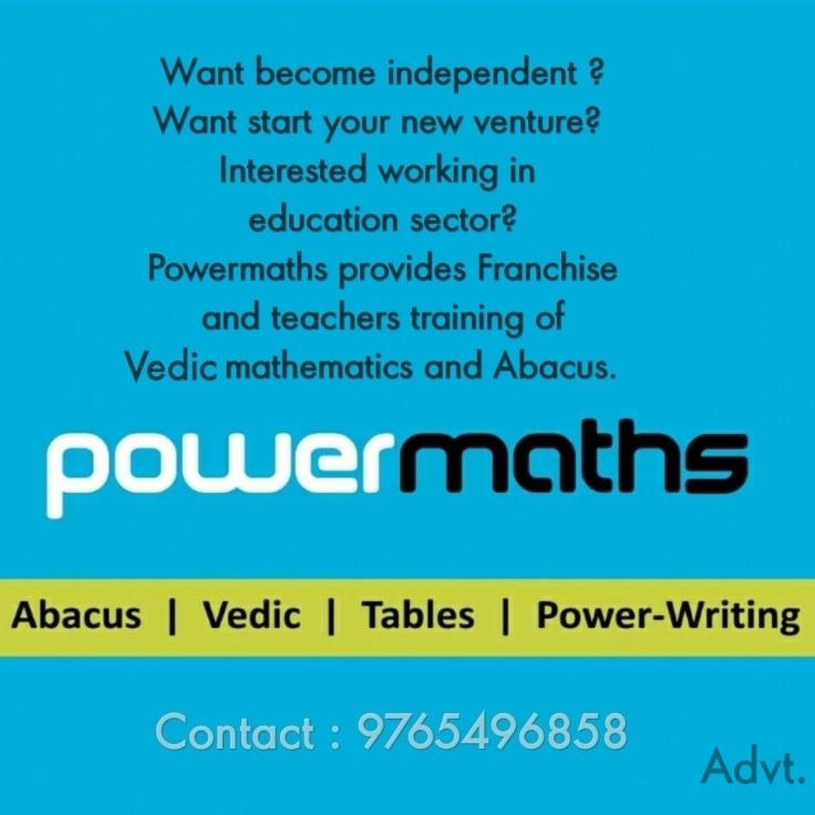 powermath-advt-google